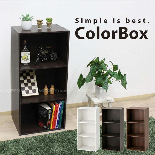 カラーボックス 3段 / カラーBOX3段 CBV-SD3の写真