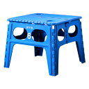 HOUSE USE PRODUCTS フォールディングテーブル ASH HFT-228 :ブルー