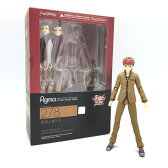 figma Fate/stay night Unlimited Blade Works 衛宮士郎2.0 マックスファクトリー