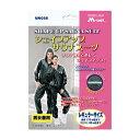 M-net(エムネット) サウナスーツ レギュラーサイズ MN056 【男女兼用/ファスナー付き】