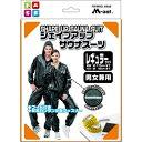 LITEC ライテック 男女兼用 シェイプアップサウナスーツ レギュラー フード付 MN127 ブラック M