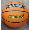 LITEC ライテック ラバーバスケットボール 6号 練習球 MS076