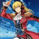 Falcom Character Songs Collection Vol.2 オリビエ・レンハイム/CDシングル(12cm)/CAMC-0004