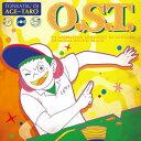 とんかつDJアゲ太郎 オリジナルサウンドトラック/CD/CAMC-0019