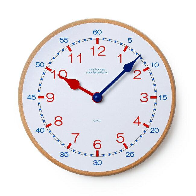 La Luzラルースキッズクロック トリコロール時計の写真
