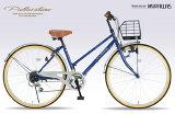 My pallas M-501 26インチ 6段ギア シティサイクル ブルー 2014年モデル