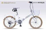 My Pallas(マイパラス) 20インチ 6段変速 折畳自転車 オールインワン ホワイト/ベージュ