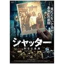 シャッター 写ると最期/DVD/ インターフィルム IFD-265