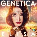 GENETICA(初回生産限定盤)/CD/SECL-2103画像