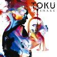 Shake(初回生産限定盤)/CD/SICX-81