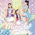 Catch Me!(初回生産限定盤)/CDシングル(12cm)/AICL-3370