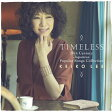 Timeless 20th Century Japanese Popular Songs Collection/CD/SICX-89