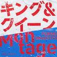 キング&クイーン/Montage(初回生産限定盤)/CDシングル(12cm)/SECL-2200