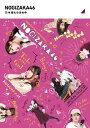 乃木坂ものまね中/Blu−ray Disc/ ソニー・ミュージックレーベルズ SRXW-43