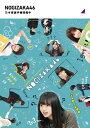 乃木坂選手権開催中/Blu−ray Disc/ ソニー・ミュージックレーベルズ SRXW-41