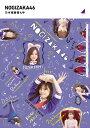 乃木坂着替え中/Blu−ray Disc/ ソニー・ミュージックレーベルズ SRXW-40
