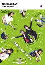 乃木坂目標達成中/Blu−ray Disc/ ソニー・ミュージックレーベルズ SRXW-42