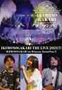 いきものがかりの みなさん、こんにつあー!! THE LIVE 2021!!!/DVD/ ソニー・ミュージックレーベルズ ESBL-2598