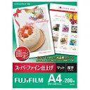 FUJI FILM SFA4200