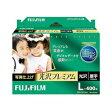 FUJI FILM 印刷用紙  WPL400PRM