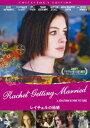 レイチェルの結婚 コレクターズ・エディション/DVD/OPL-48945画像