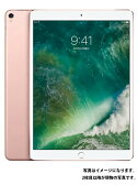APPLE iPad Pro IPAD PRO 9.7 WI-FI 128GB RG