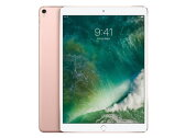 APPLE iPad Pro IPAD PRO 10.5 WI-FI 512GB 2017