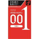 ゼロワン 001 3個入(コンドーム)