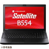 東芝 dynabook Satellite B554/ M:i3-4100M/ 4G/ 500GB_HDD/ 15.6_HD/ SMulti/ 7Pro DG/ Office Psl/ 1年保証 PB554MFB4R7HA71