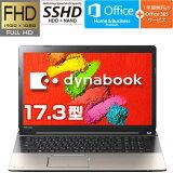 東芝直販 dynabook AZ77/TG(PAZ77TG-BWA)(Windows 10/Office付き/17.3型 FHD 高輝度/Core i7-4720HQ/ブルーレイ/1TBハイブリッドドライブ/ゴールド)