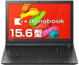 東芝直販 dynabook AZ35/TB(PAZ35TB-SWA)(Windows 10/Office付き/15.6型 HD/Core i5-5200U/DVDスーパーマルチ/500GB HDD/ブラック)