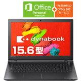 東芝直販 dynabook AZ15/TB(PAZ15TB-SCA)(Windows 10/Office付き/Celeron 3215U/DVDスーパーマルチ/500GB HDD/ブラック)