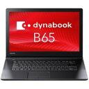 東芝 PB65HNB11R7AD11 dynabook B65/ H:Celeron 3865U、4GB、500GB_HDD、15.6型HD、SMulti、WLAN+BT、テンキーあり、Win10 Pro 64 bit、Office無画像