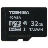 (32GB) TOSHIBA/東芝 microSDHCカード Class10 40MB/s  SD-C032GR7AR040ACH