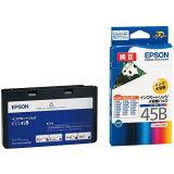 エプソン インクカートリッジ カラー4色一体型 大容量パック ICCL45B