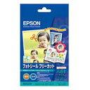 EPSON KH5PFC画像