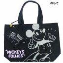 バッグ カバン 鞄 レディース ディズニー ポーチ付きトートバッグ MICKEY'S FOLLIESレディース バッグ トートバッグ キャラクター