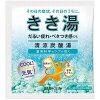 きき湯清涼炭酸湯 クーリングシトラス 30g