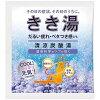 きき湯清涼炭酸湯 リフレッシュフローラル 30g