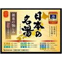 日本の名湯 源泉の愉しみ 30g×10包(入浴剤)