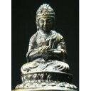 手のひらサイズの仏さま (極小仏像(大)観音菩薩 61022)