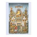 仏画ポスター 釈迦と十六善神 81011