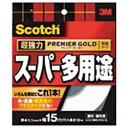 プレミアゴールドスーパー PPS-15 15mm×10