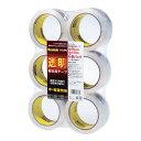 3M 透明梱包用テープ 313-6PN