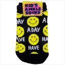 SMILE 総柄BLACK 子供用靴下 キッズスニーカーソックス オクタニコーポレーション 13~18cm画像