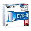 ソニー データ用DVD-R(10枚入) SONY(ソニー) ソニーグループ 10DMR47LLPS