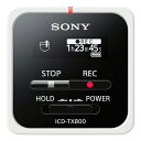 SONY ICD-TX800(W)画像
