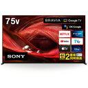 SONY 4K液晶テレビ BRAVIA X95J ソニーグループ XRJ-75X95J