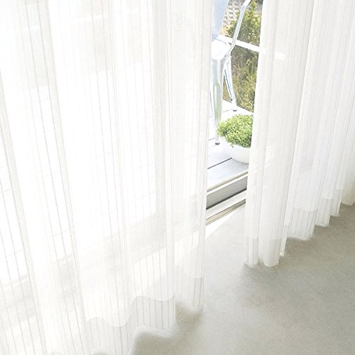 UVカット ミラーカーテン 1組2枚入り 幅100cm×丈133cm KOM581-01の写真