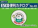 ESCO LED安全ベスト(紺/白) EA983R-72 (I260227)